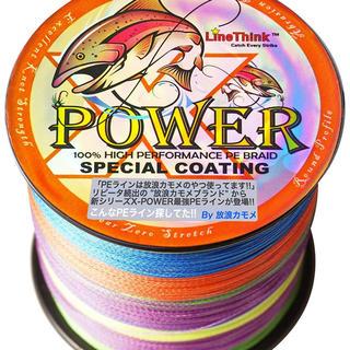 PEライン 0.8号(国産1.5号相当)5色 500M(釣り糸/ライン)