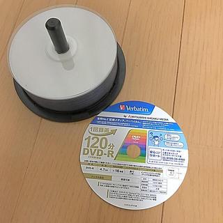ミツビシ(三菱)の録画用DVD-R 10枚セット(その他)