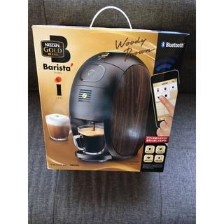 ネスカフェ ゴールドブレンド バリスタアイ HPM9635-WB(コーヒーメーカー)