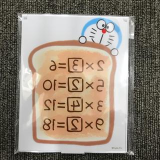 ドラえもん ❤ 暗記パン ミラー(ミラー)