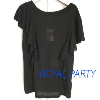ロイヤルパーティー(ROYAL PARTY)のタグ付き☆ロイヤルパーティ トップス 38(カットソー(半袖/袖なし))