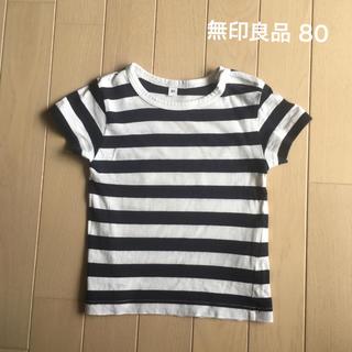 MUJI (無印良品) - 無印良品♡MUJI♡人気 定番ボーダーTシャツ♡80