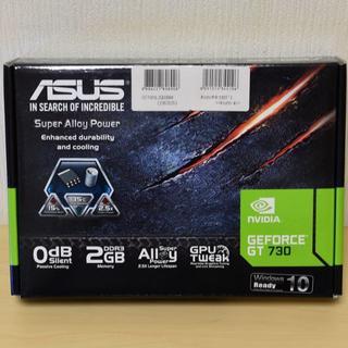 エイスース(ASUS)のASUS GeForce GT730 GT730-SL-2GD3-BRK(PCパーツ)