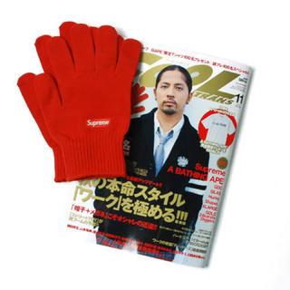 シュプリーム(Supreme)のSupreme クールトランスノベルティ 特製ニットグローブ(手袋)