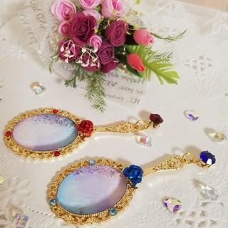 プリンセスの手鏡(その他)