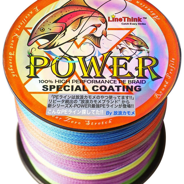 PEライン 1.0号(国産2.0号相当)5色 500M スポーツ/アウトドアのフィッシング(釣り糸/ライン)の商品写真