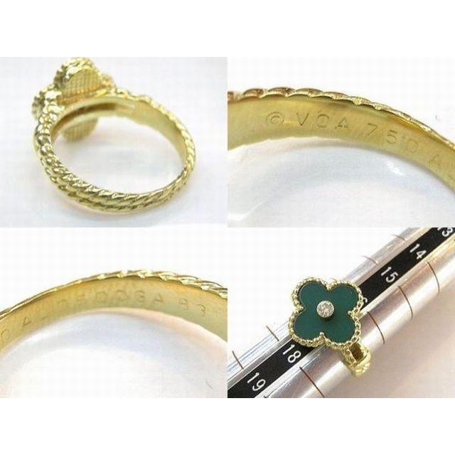 Van Cleef & Arpels(ヴァンクリーフアンドアーペル)のまきのさくら様専用 #17ヴァンクリーフ&アーペル☆K18 アルハンブラ リング レディースのアクセサリー(リング(指輪))の商品写真