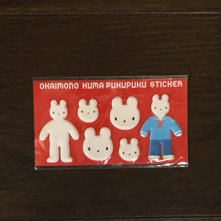 ソゴウ(そごう)のおかいものクマ ステッカー シール 非売品 限定 西武 そごう ぷくぷく(キャラクターグッズ)