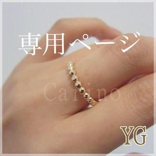 WG YG PG Sサイズ ラグジュアリー ボールライン リング(リング(指輪))
