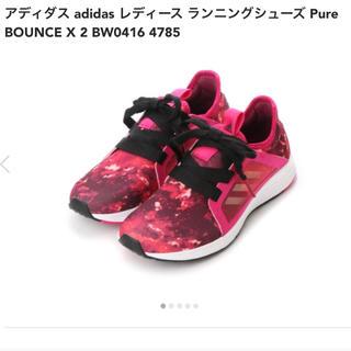 adidas - アディダス adidas  ランニングシューズ Pure BOUNCE