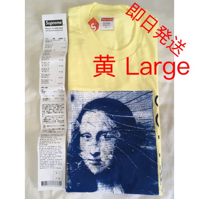 f82d42a24d08 Supreme(シュプリーム)のSupreme Mona Lisa tee pale yellow 黄色モナリザ メンズのトップス