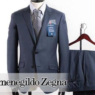 エルメネジルドゼニア(Ermenegildo Zegna)のErmenegildo Zegna(ゼニア) トロピカル AB6(175cm)(セットアップ)