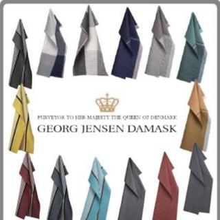 ジョージジェンセン(Georg Jensen)のジョージ・ジェンセン【Georg Jensen Damask】ダマスク(収納/キッチン雑貨)