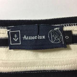 アルモーリュックス(Armorlux)のArmor-Lux ワンピース(ミニワンピース)
