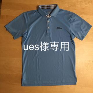 タイトリスト(Titleist)のTitleistメンズゴルフウェアー(ポロシャツ)