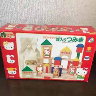 サンリオ(サンリオ)のキティちゃん 積み木セット(知育玩具)