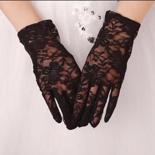 新品❗️総レース グローブ(手袋)
