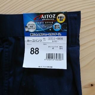 アイトス(AITOZ)の作業ズボン 88cm 夏用(ワークパンツ/カーゴパンツ)