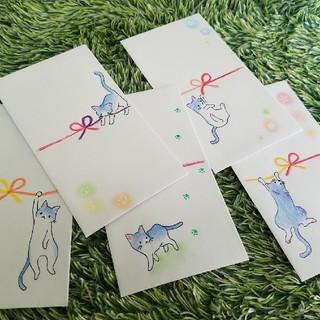 【専用】手書きポチ袋10枚 水引&ハチワレ猫10種類 文字入れ【心ばかり】(カード/レター/ラッピング)