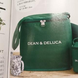 ディーンアンドデルーカ(DEAN & DELUCA)の新品未使用 GLOW付録(ポーチ)
