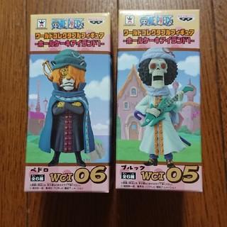 ワンピース ワールドコレクタブルフィギュア(アニメ/ゲーム)