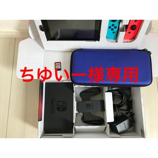 ニンテンドースイッチ(Nintendo Switch)のちゆいー様専用(家庭用ゲーム機本体)