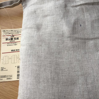 ムジルシリョウヒン(MUJI (無印良品))の無印 割烹着 生成 ドロップショルダー新品(収納/キッチン雑貨)