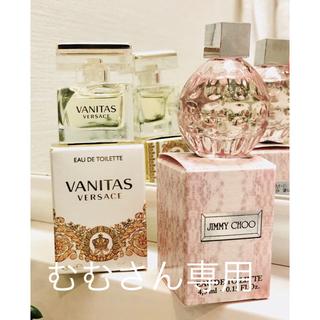 ジミーチュウ(JIMMY CHOO)のJimmy Choo & Versace ジミーチュウ ベルサーチ 香水(ユニセックス)