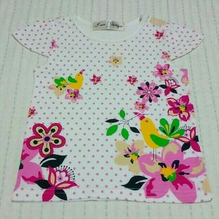 ソゴウ(そごう)のアイアムマリリン 半袖 Tシャツ 90(Tシャツ/カットソー)
