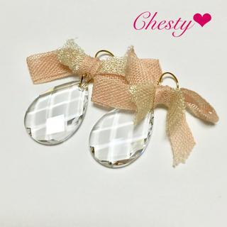 チェスティ(Chesty)のChesty♡クリスタルリボンピアス(ピアス)