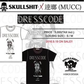 スカルシット(SKULL SHIT)のSKULLSHIT 逹瑯(MUCC/ムック) DRESSCODE 白Tシャツ(ミュージシャン)