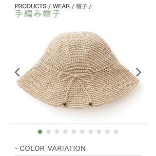 アフタヌーンティー(AfternoonTea)の【未使用】SASAWASHI 帽子(ハット)