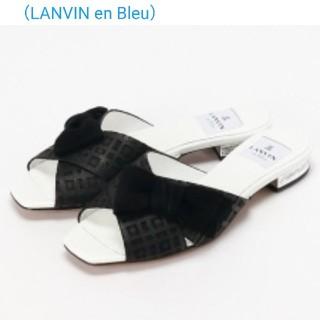 ランバンオンブルー(LANVIN en Bleu)のクロスストラップサンダル(サンダル)