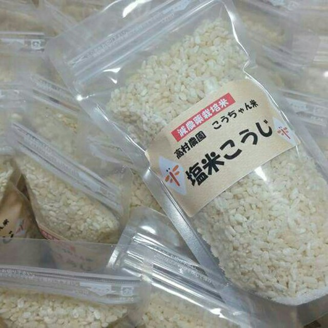 塩米こうじ 10パック 食品/飲料/酒の食品(その他)の商品写真