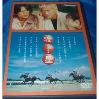 nana56b-d-.緒形拳 江口洋介[流★星]DVD 送料込(日本映画)