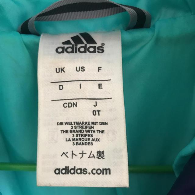 adidas(アディダス)のアディダス(adidas)ダウンジャケット レディースのジャケット/アウター(ダウンジャケット)の商品写真