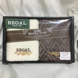 リーガル(REGAL)のフェイスタオルセット(タオル/バス用品)