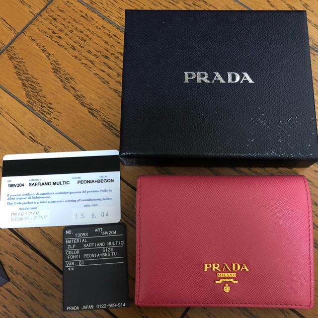 5a7983b84362 PRADA(プラダ)の☆ニックネーム様☆プラダ 二つ折り財布 サフィアーノ マルチカラー