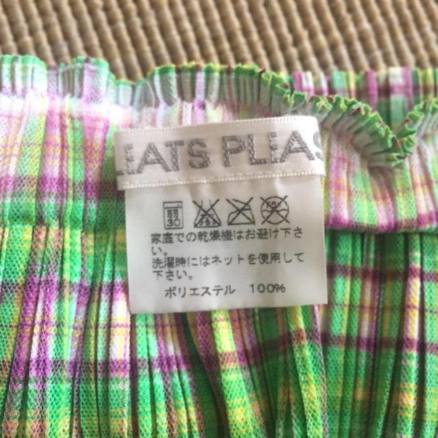 PLEATS PLEASE ISSEY MIYAKE(プリーツプリーズイッセイミヤケ)のバラ売り不可!イッセイミヤケ プリーツプリーツ レディースのスカート(ロングスカート)の商品写真