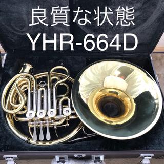 ヤマハ(ヤマハ)のホルン ヤマハ フルダブル ベルカット YHR-664D(ホルン)