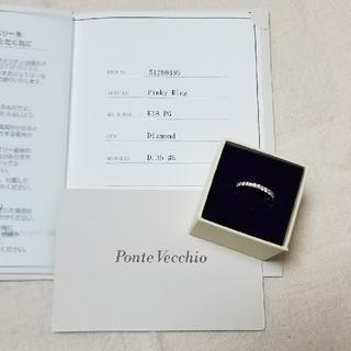 ポンテヴェキオ(PonteVecchio)のポンテヴェキオ ダイヤモンド ハーフエタニティピンキーリング(リング(指輪))