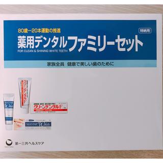 ダイイチサンキョウヘルスケア(第一三共ヘルスケア)の薬用デンタルファミリーセット(歯ブラシ/デンタルフロス)