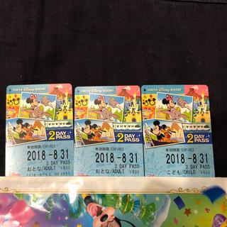 ディズニー(Disney)のディズニーリゾートライン 2デイパス(鉄道乗車券)