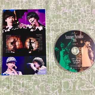 セクシー ゾーン(Sexy Zone)のサマパラ 2016 松島聡 マリウス葉 DVD(ミュージック)