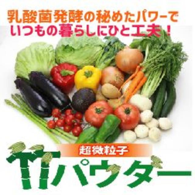 竹ぬか床の足しパウダー☆竹パウダー500g 食品/飲料/酒の加工食品(漬物)の商品写真