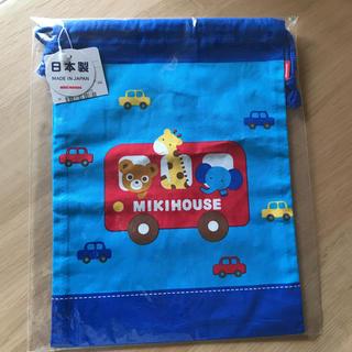 ミキハウス(mikihouse)の新品 ミキハウス 袋(ランチボックス巾着)