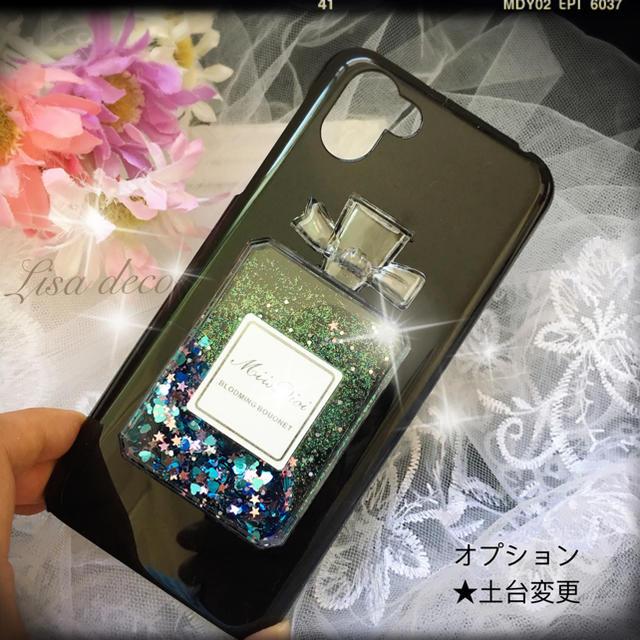 リボン香水☆iPhone 6s カバーの通販