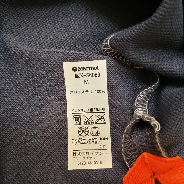 MARMOT(マーモット)の最終値下げになります。Marmot フレッシュポロシャツ スポーツ/アウトドアのアウトドア(登山用品)の商品写真