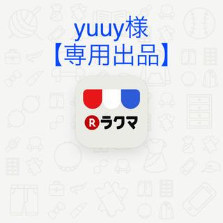◆yuuy様【専用出品】◆(メッセンジャーバッグ)