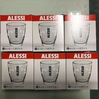 アレッシィ(ALESSI)のアレッシィグラス6個セット(グラス/カップ)